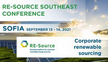 Регионална конференция RE-Source Southeast