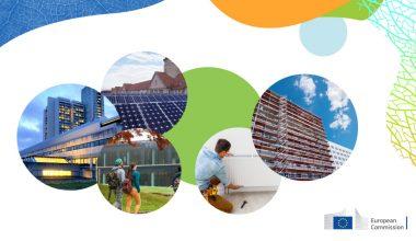 ЕК предлага нова Директива за енергийна ефективност