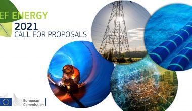 785 милиона евро за инфраструктурни проекти от общ интерес